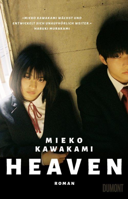 <span style='color: #3c3c3c;'>MiekoKawakami</span> <br><span style='font-style: italic; font-weight: bold;'>Heaven</span>